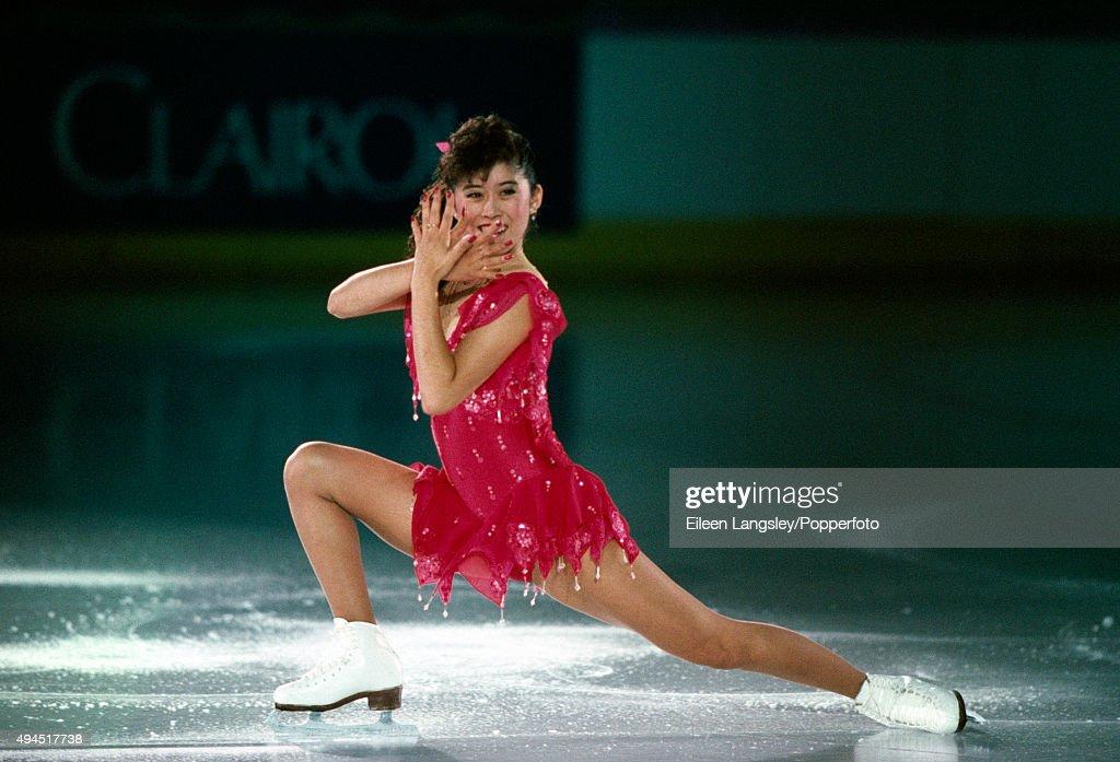 Kristi Yamaguchi - Goodwill Games : News Photo