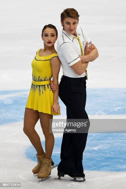Kristina Astakhova and Alexei Rogonov of Russia perform during the Pairs free skating event on the second day of the ISU GP Rostelecom Cup 2017 at...