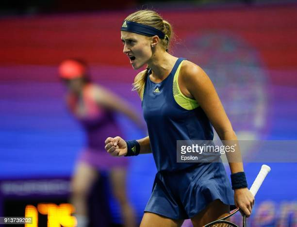 Kristina Mladenovic of France celebrates during her St Petersburg Ladies Trophy 2018 semifinal tennis match against Daria Kasatkina of Russia on...
