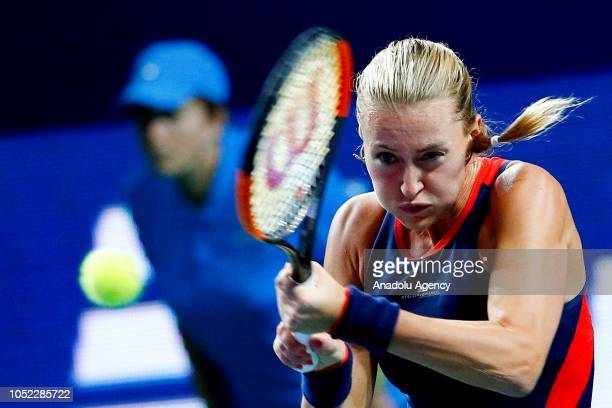 Kristina Mladenovic of France in action against Anna Kalinskaya of Russia during the women's singles tennis qualifying match within the 2018 VTB...