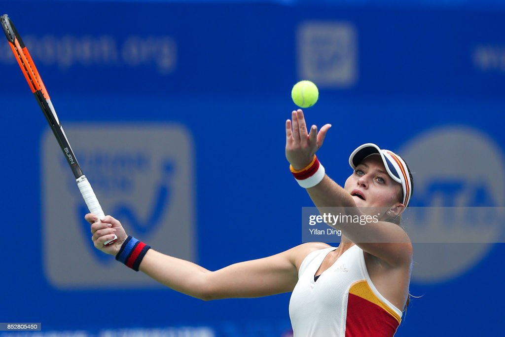 2017 Wuhan Open - Day 1 : News Photo