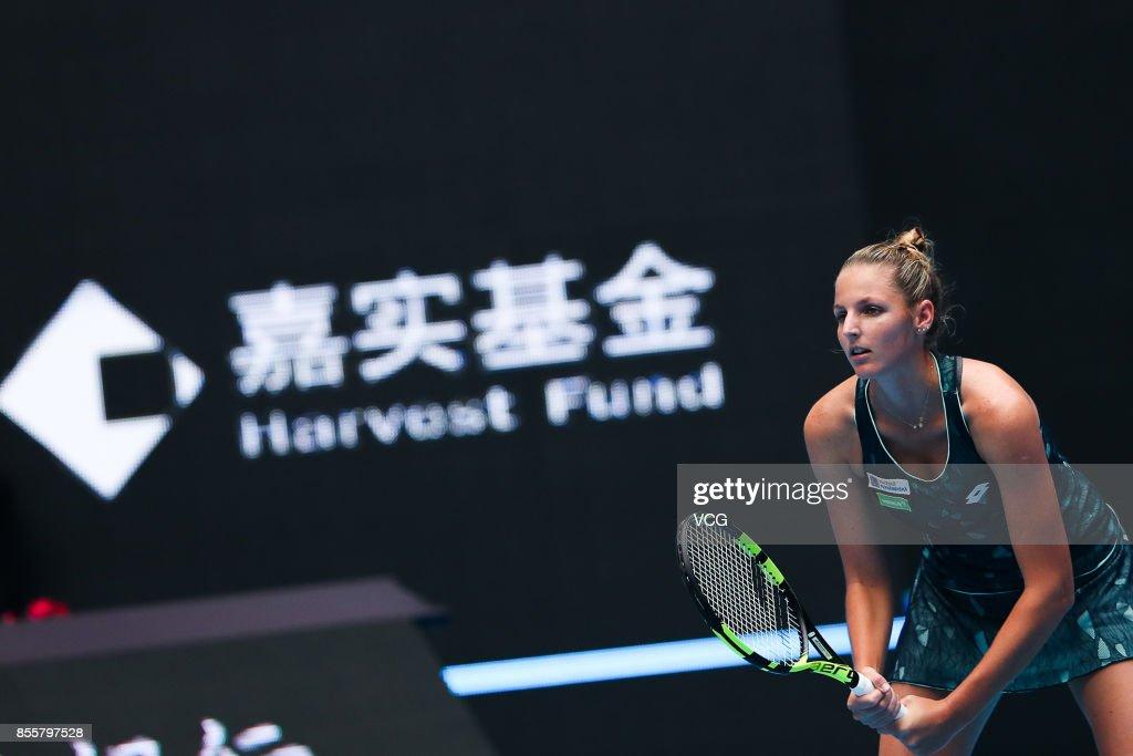 2017 China Open - Day 1