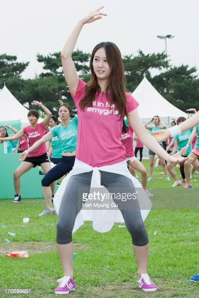 Krystal of girl group f attends the adidas 'All In For #Mygirls' at Olympic Park on June 15 2013 in Seoul South Korea