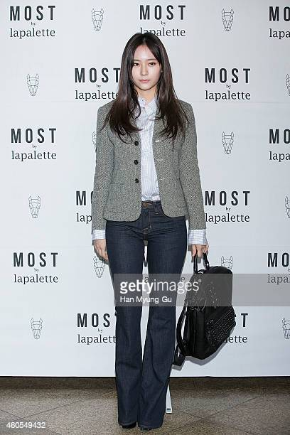 Krystal of girl group f attends the autograph session for Lapalette at Lotte Department Store on December 13 2014 in Seoul South Korea