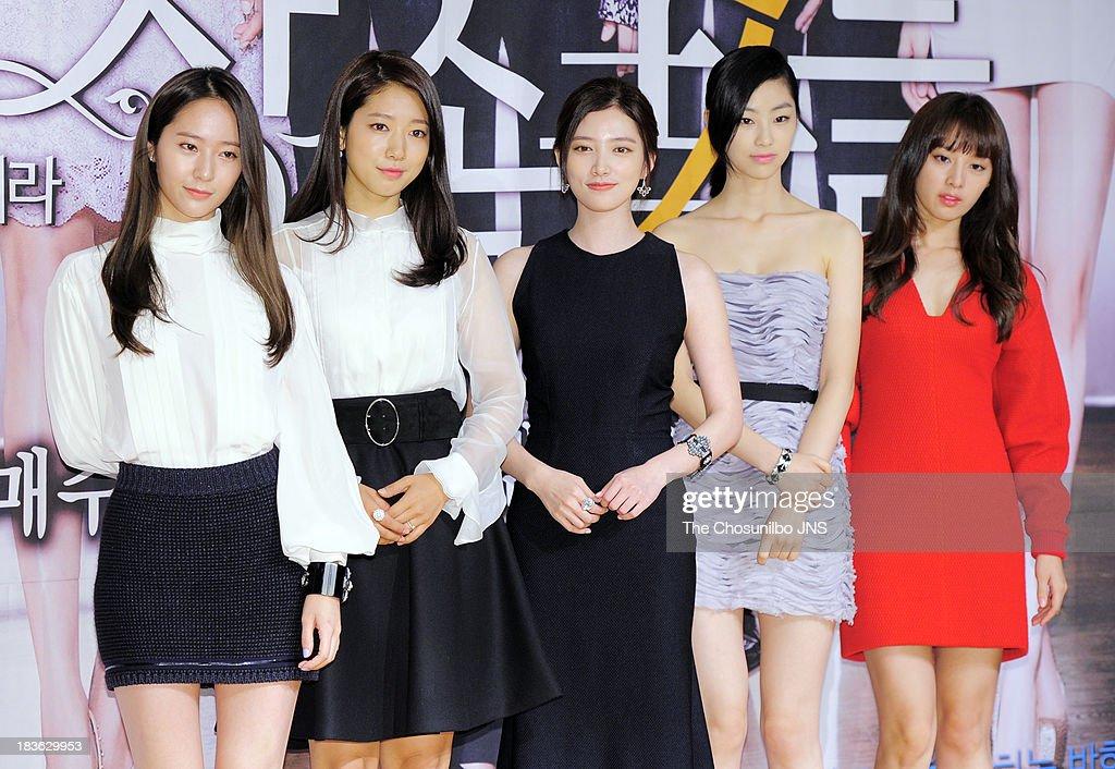 Kim Ji Won The Heirs
