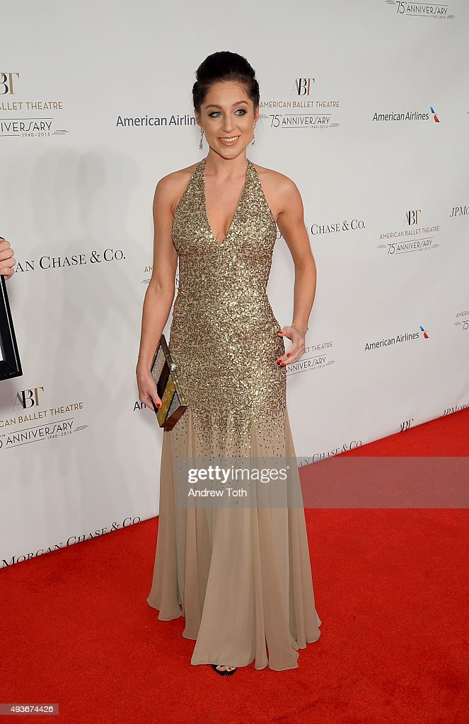 Krystn Hammond attends the American Ballet Theatre's 75th Anniversary Gala at David H. Koch Theater, Lincoln Center on October 21, 2015 in New York City.