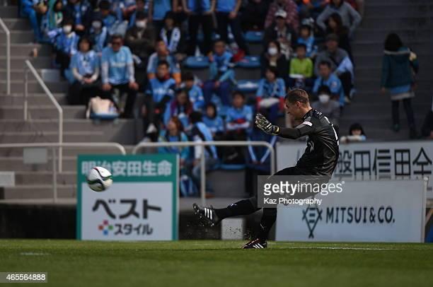 Krzysztof Kaminski of Jubilo Iwata takes a goal kick during the JLeague second division match between Jubilo Iwata and Giravanz Kitakyushu at Yamaha...