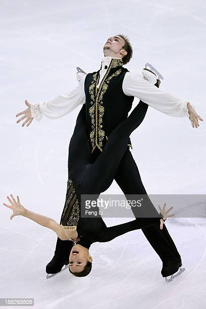Ksenia Stolbova and Fedor Klimov of Russia skate in Pairs Short Program during Cup of China ISU Grand Prix of Figure Skating 2012 at the Oriental...
