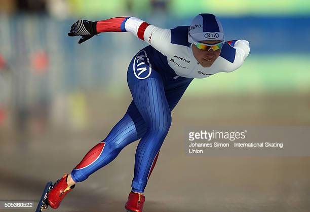 Ksenia Volokhova of Russia competes in the ladies 1000 m heats during day 2 of ISU speed skating junior world cup at ice rink Pine stadium on January...