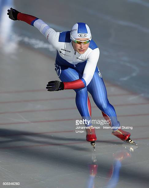 Ksenia Volokhova of Russia competes in the ladies 500 m heats during day 1 of ISU speed skating junior world cup at ice rink Pine stadium on January...