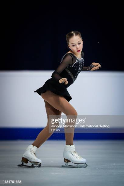 Kseniia Sinitsyna of Russia competes in the Junior Ladies Free Skating during day 4 of the ISU World Junior Figure Skating Championships Zagreb at...