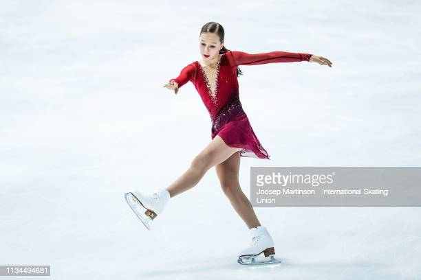 Kseniia Sinitsyna of Russia competes in the Junior Ladies Short Program during day 3 of the ISU World Junior Figure Skating Championships Zagreb at...