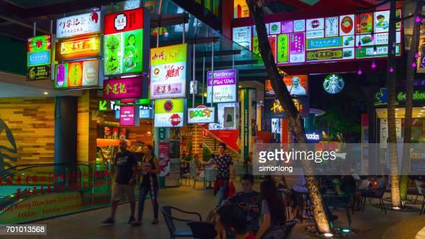 Kuala Lumpur shopping mall.