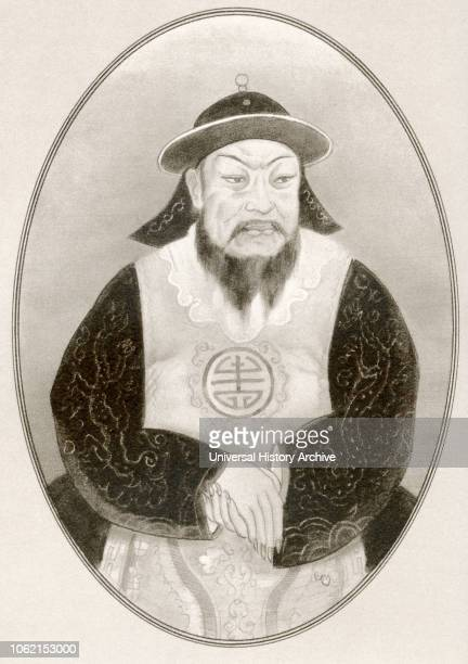 Kublai Khan Fifth Khagan Great Khan of the Mongol Empire from 1260 to 1294 founder of the Yuan dynasty in China as a conquest dynasty in 1271 and...