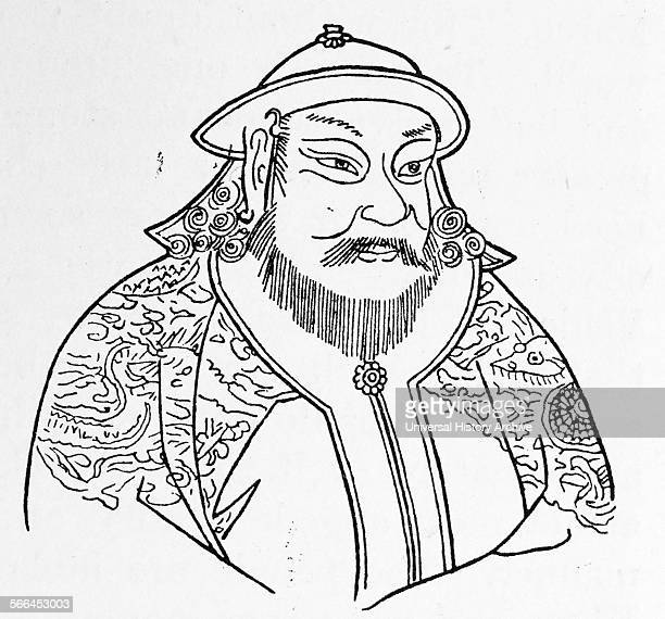 Kublai Khan From an old Chinese encyclopaedia at Paris