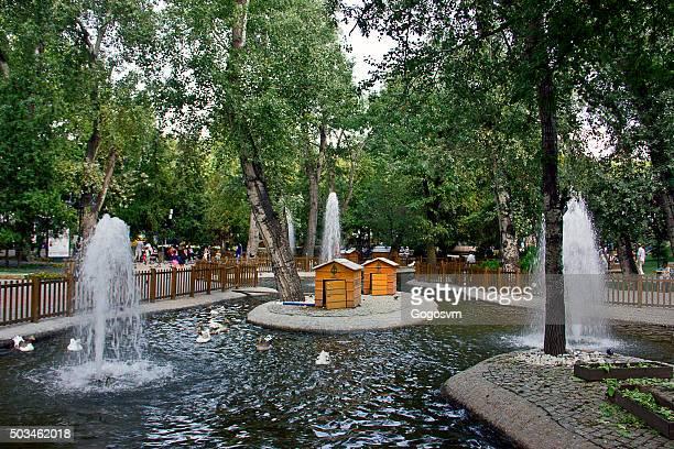 Kugulupark (Swanpark), Ankara