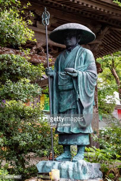 SHIKOKU SHIMANTO KOCHI JAPAN Kukai also known posthumously as Kobo Daishi was a Japanese monk scholar poet and artist founder of the Shingon or True...