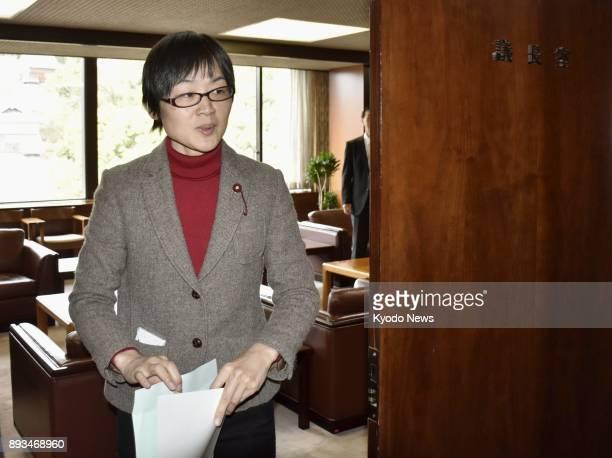Kumamoto city assembly member Yuka Ogata leaves the chairman's office in Kumamoto Kumamoto Prefecture on Dec 12 2017 Ogata was given a written...