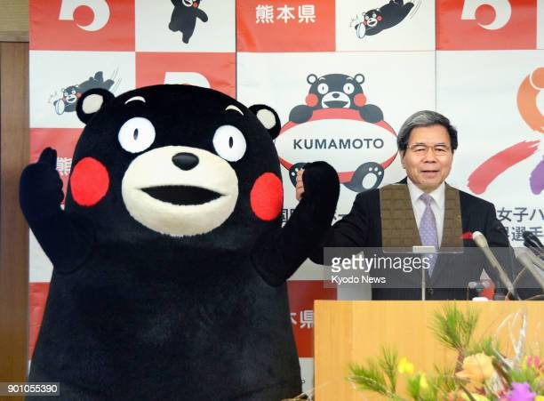 Kumamoto Gov Ikuo Kabashima announces in the city of Kumamoto on Jan 4 that companies outside of Japan will be able to produce and sell products...
