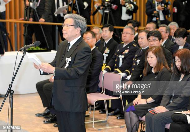 Kumamoto Prefecture Governor Ikuo Kabashima addresses during the memorial ceremony on the second anniversary of the Kumamoto Earthquakes on April 14...