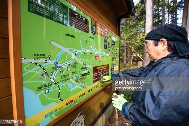 kumano kodo tsuzurato touge trail mie prefecture - ise mie stock pictures, royalty-free photos & images