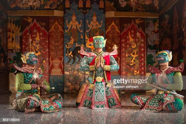 KHON THAI Kumarakorn Character in Ramayana story