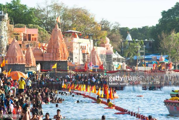 kumbh mela - madhya pradesh stock pictures, royalty-free photos & images