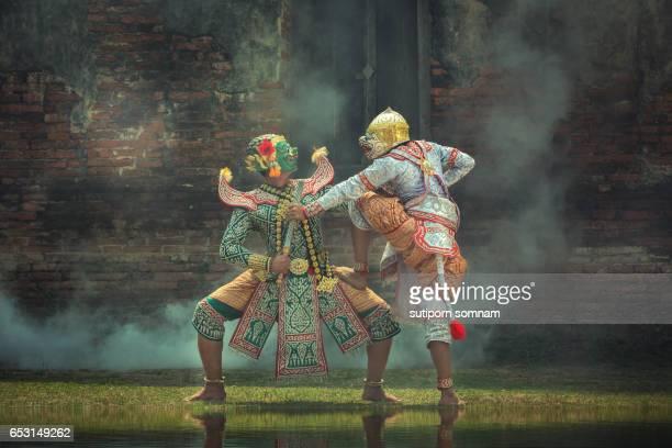 Kumbhakarna Mask Ramayana story Art culture Thailand