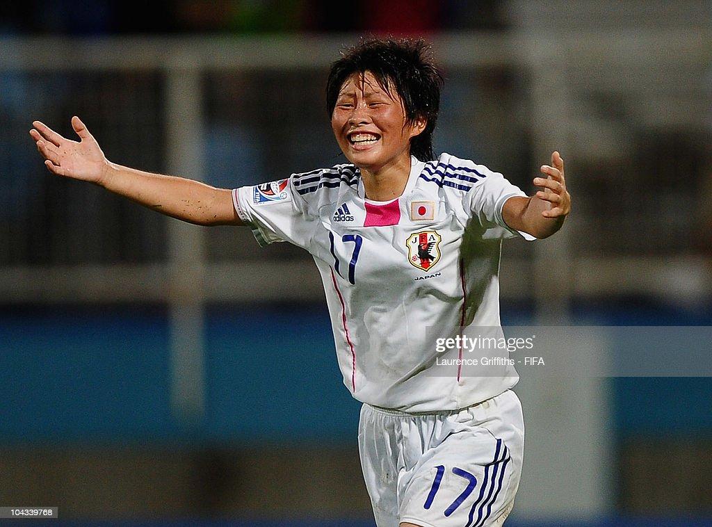 FIFA U17 Women's World Cup: Semi Final -  North Korea v Japan : News Photo