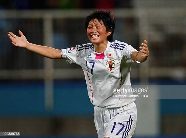 Kumi Yokoyama of Japan celebrates on the final whistle after scoring the winning goal during the FIFA U17 Women's World Cup Semi Final match between...