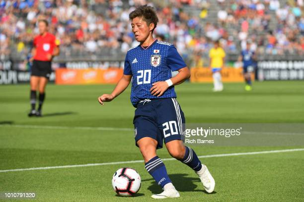 Kumi Yokoyama of Japan controls the ball against Brazil during the second half of a Tournament of Nations game played at Pratt Whitney Stadium on...