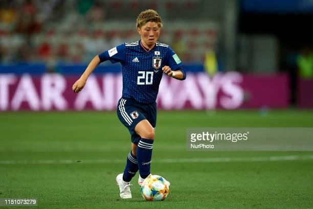 Kumi Yokoyama of Japan controls the ball during the 2019 FIFA Women's World Cup France group D match between Japan and England at Stade de Nice on...