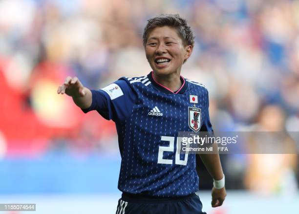 Kumi Yokoyama of Japan during the 2019 FIFA Women's World Cup France group D match between Argentina and Japan at Parc des Princes on June 10, 2019...