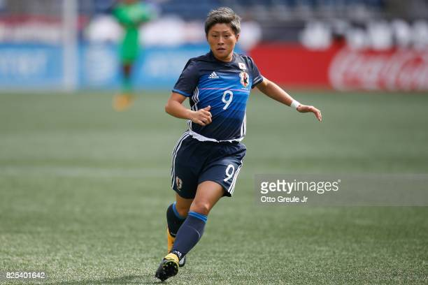 Kumi Yokoyama of Japan follows the play against Brazil during the 2017 Tournament of Nations at CenturyLink Field on July 27, 2017 in Seattle,...