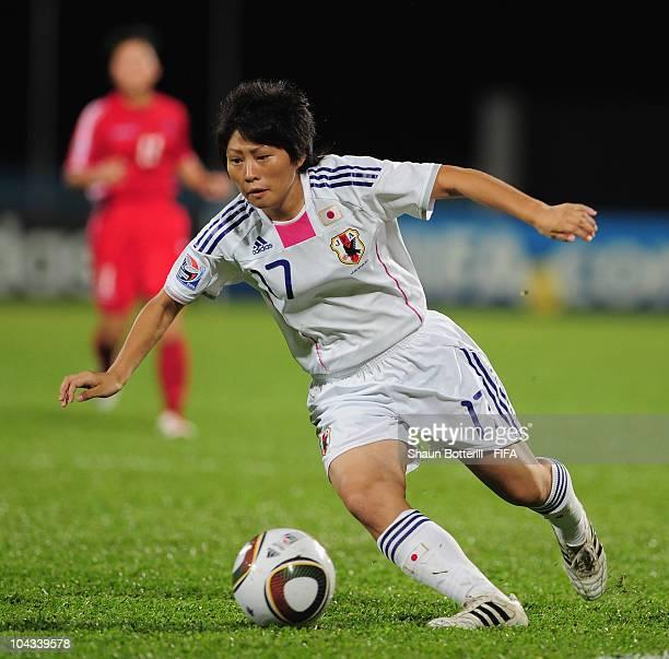 Kumi Yokoyama of Japan in action during the FIFA U17 Women's World Cup Semi Final match between North Korea and Japan at the Ato Boldon Stadium on...