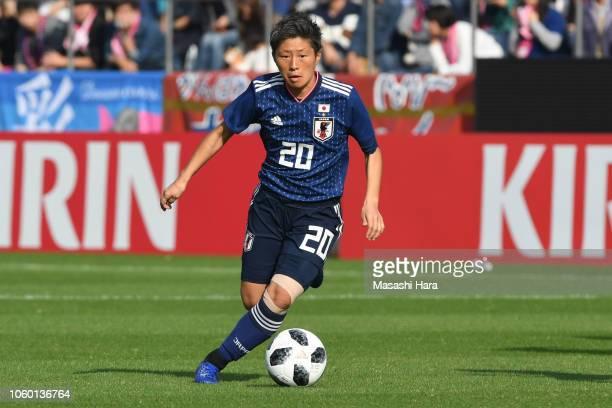 Kumi Yokoyama of Japan in action during the international friendly match between Japan and Norway at Torigin Bird Stadium on November 11, 2018 in...