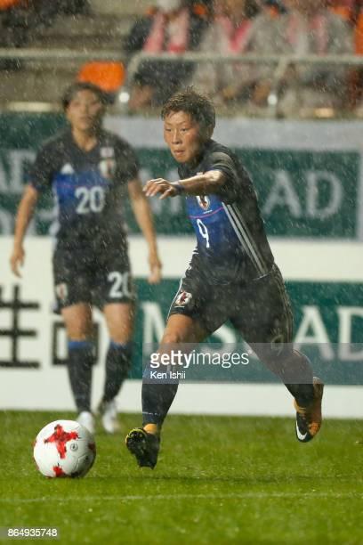 Kumi Yokoyama of Japan in action during the international friendly match between Japan and Switzerland at Nagano U Stadium on October 22 2017 in...