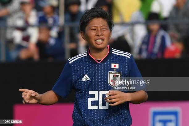 Kumi Yokoyama of Japan looks on during the international friendly match between Japan and Norway at Torigin Bird Stadium on November 11, 2018 in...