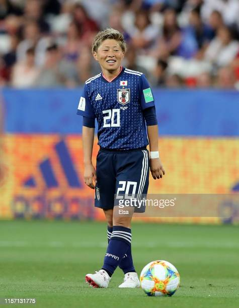 Kumi Yokoyama of Japan prepares her kick in the first half against England during the 2019 FIFA Women's World Cup France group D match between Japan...