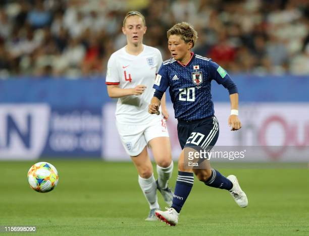 Kumi Yokoyama of Japan runs with the ball during the 2019 FIFA Women's World Cup France group D match between Japan and England at Stade de Nice on...