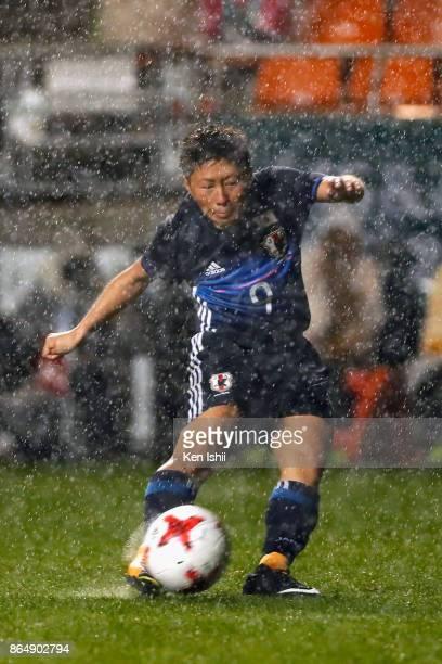 Kumi Yokoyama of Japan shoots at goal during the international friendly match between Japan and Switzerland at Nagano U Stadium on October 22 2017 in...