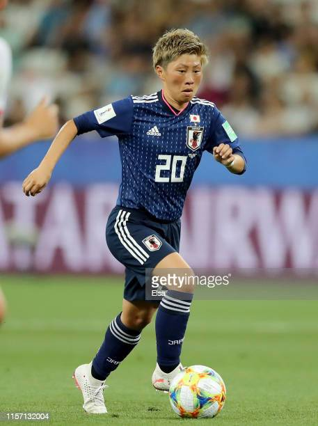 Kumi Yokoyama of Japan takes the ball in the first half against England during the 2019 FIFA Women's World Cup France group D match between Japan and...
