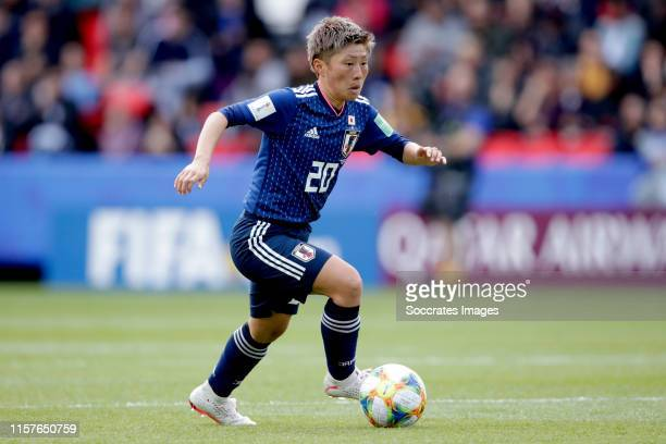 Kumi Yokoyama of Japan Women during the World Cup Women match between Japan v Argentina at the Parc des Princes on June 10, 2019 in Paris France
