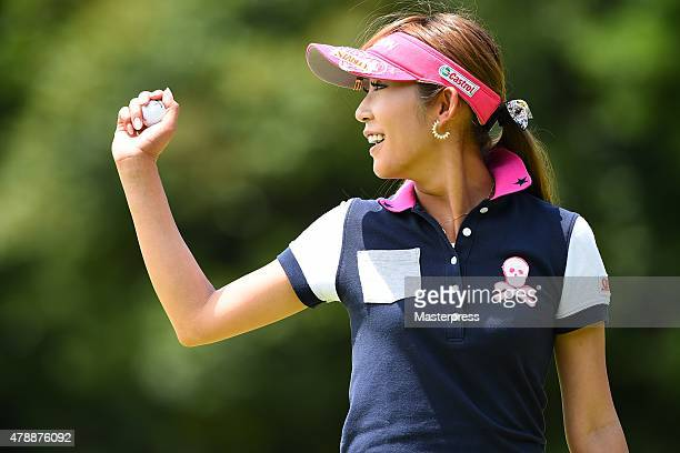 Kumiko Kaneda of Japan celebrates during the final round of the Earth Mondamin Cup at the Camellia Hills Country Club on June 28 2015 in Sodegaura...