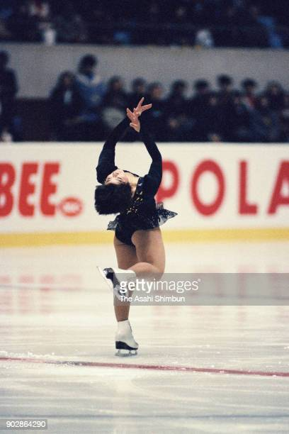 Kumiko Koiwai of Japan competes in the Women's Singles Free Program during the Figure Skating NHK Trophy at the Yoyogi National Gymnasium on December...