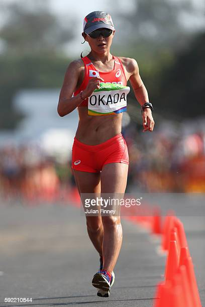 Kumiko Okada of Japan competes in the Women's 20km Walk final on Day 14 of the Rio 2016 Olympic Games at Pontal on August 19 2016 in Rio de Janeiro...