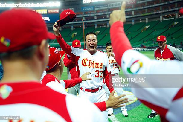 Kun Chen of Team China celebrates defeating Team Brazil with teammates in Pool A Game 5 in the first round of the 2013 World Baseball Classic at the...
