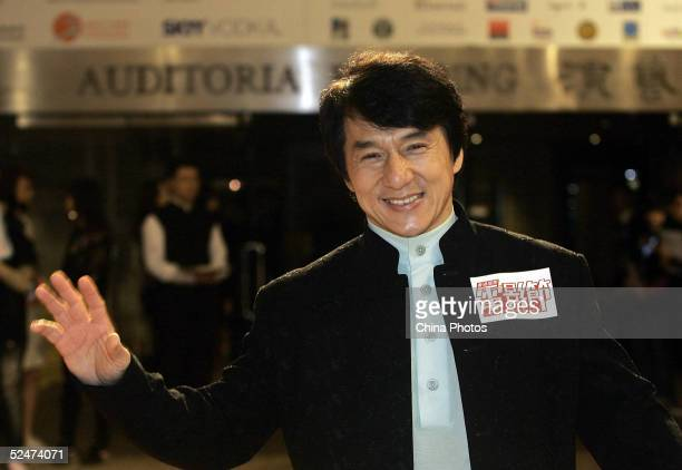 Kung fu star Jackie Chan arrives at the premiere of movie 'Ruan Lingyu' during the 29th Hong Kong International Film Festival on March 24 2005 in...