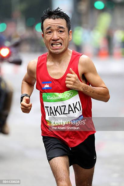 Kuniaki Takizaki of Cambodia competes during the Men's Marathon on Day 16 of the Rio 2016 Olympic Games on August 21 2016 in Rio de Janeiro Brazil