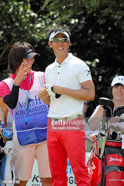 Kunihiro Kamii of Japan celebrates his second holeinone in a tournament on the 8th hole during the third round of the Vana H Cup KBC Augusta at Keya...